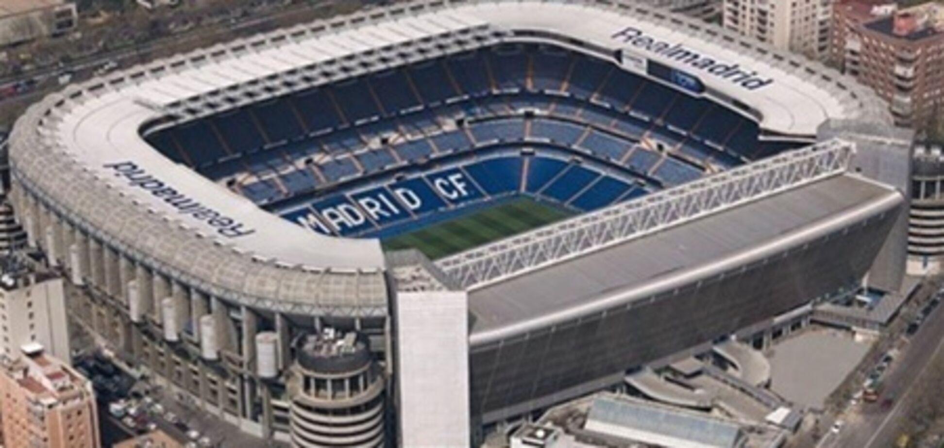 'Реал' может продать название своего стадиона