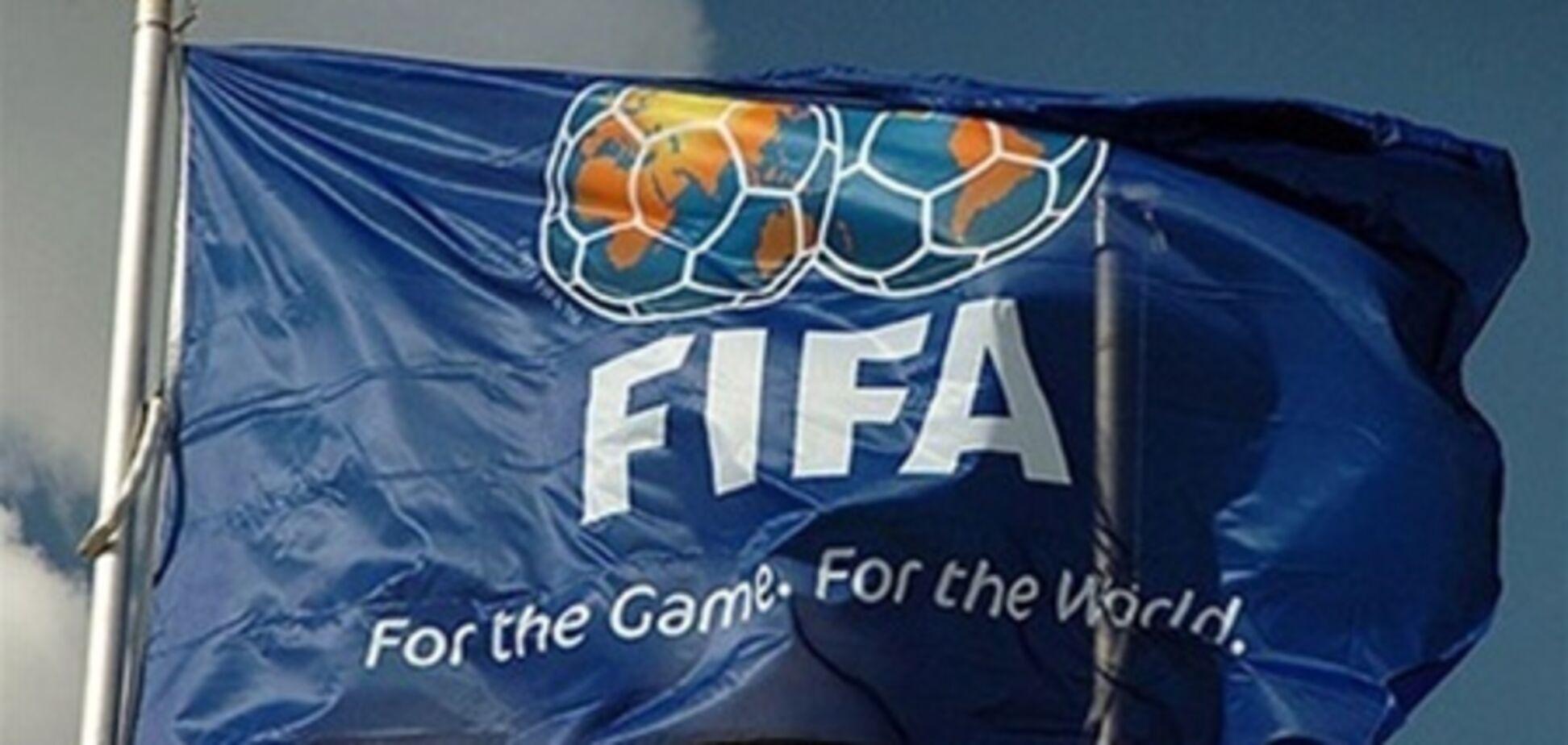 ФИФА меняет правила работы футбольных агентов