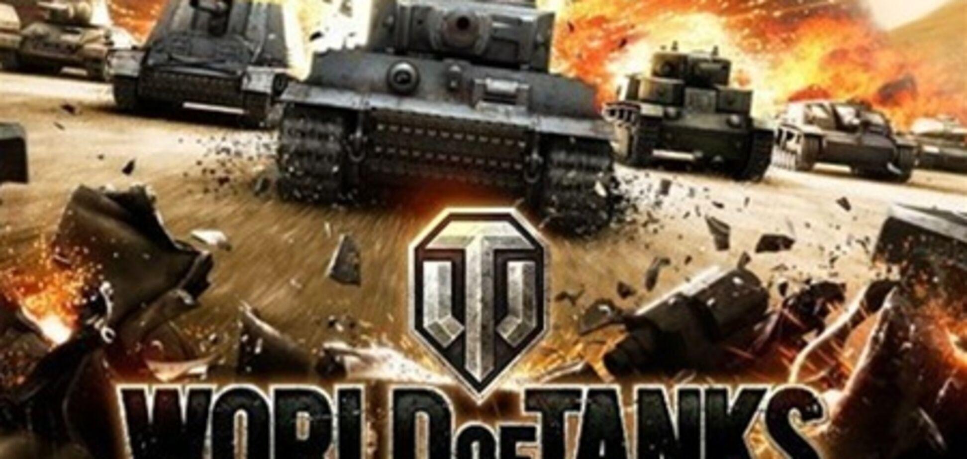 У Білорусі розкритий угон у військового віртуального танка