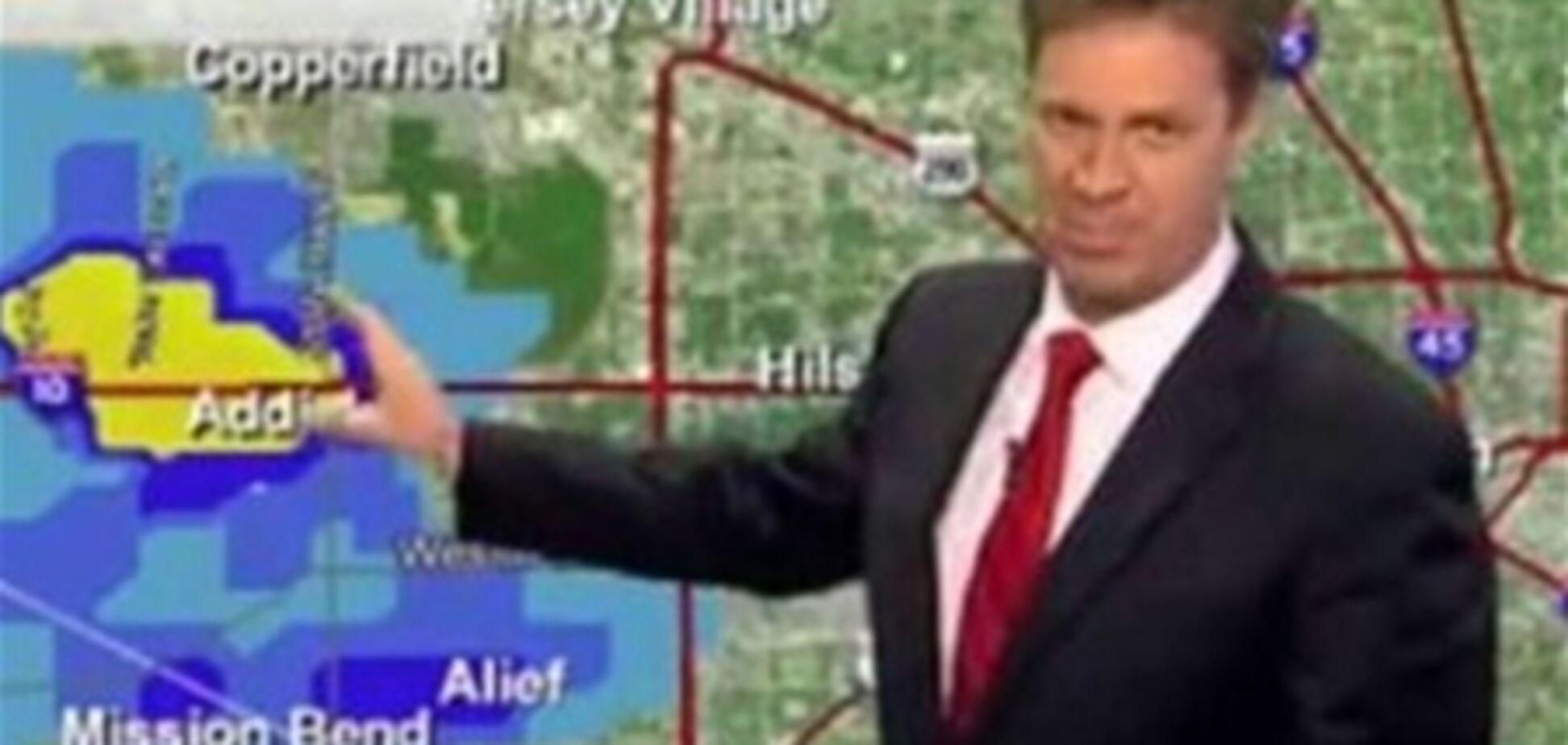 На ведучого прогнозу погоди напала гикавка в прямому ефірі
