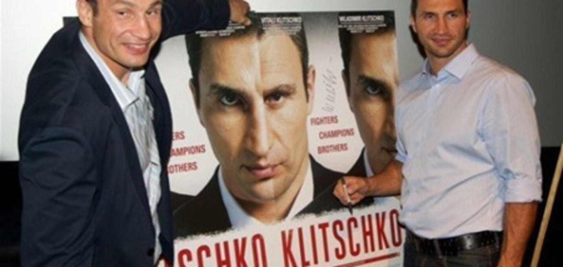 Кличко отправился в Нью-Йорк за премией 'Эмми'