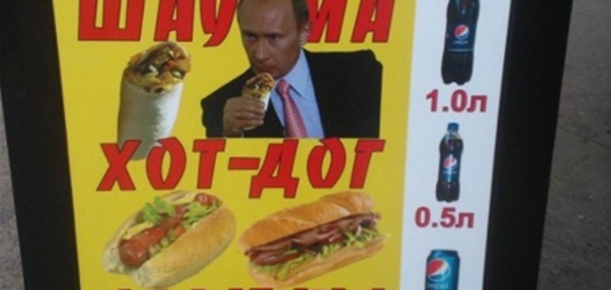 В Одесі Путіна змусили рекламувати шаурму