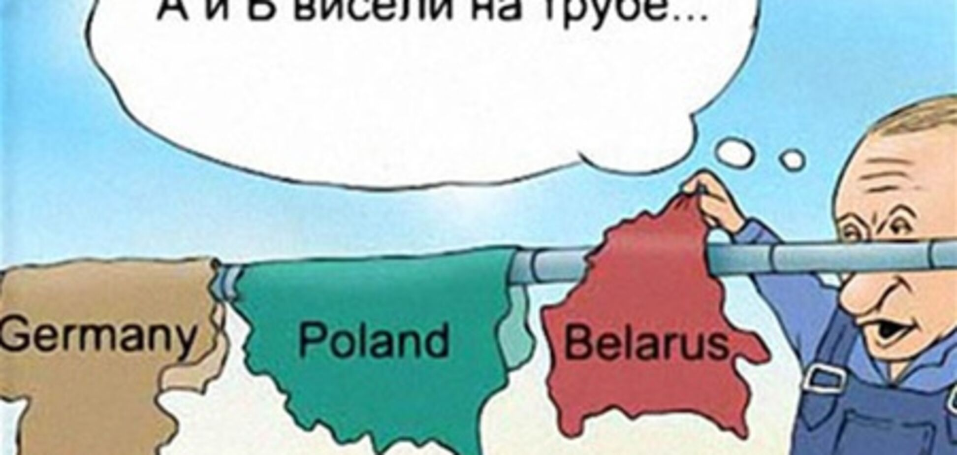 'Ямал-Европа-2'. Прогнётся ли Украина под 'Газпромом'?