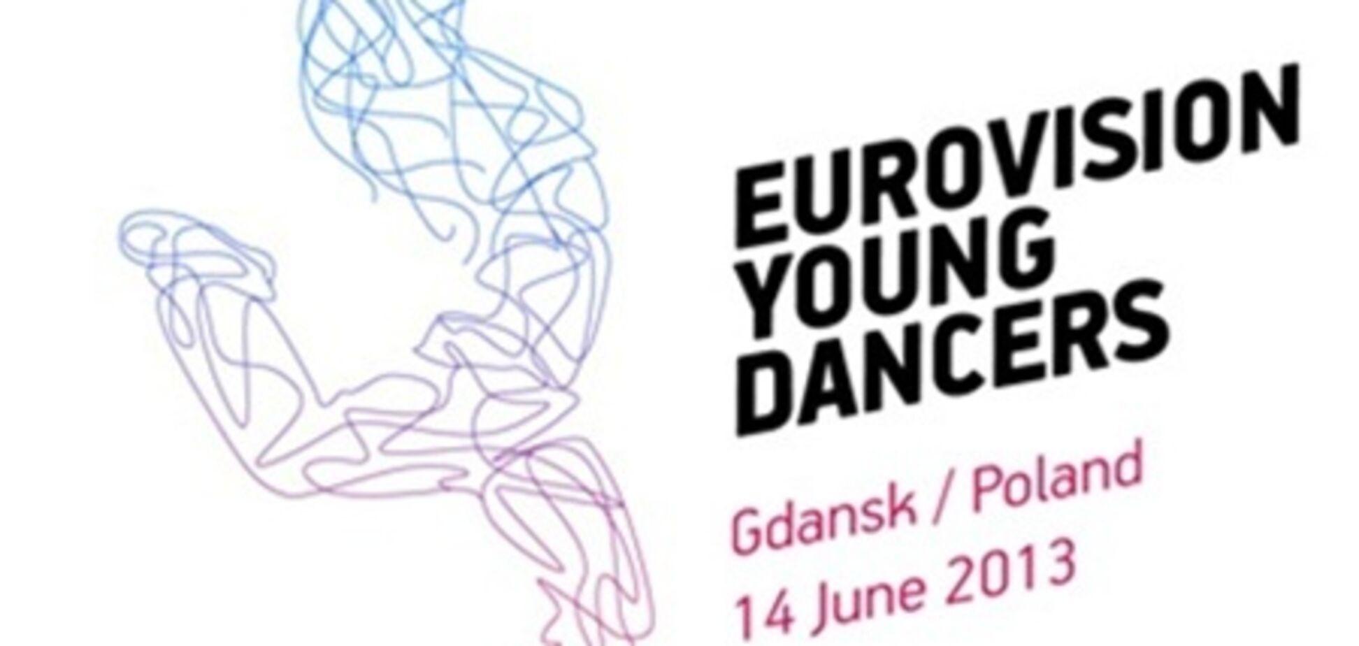 На 'Танцевальном Евровидении' представитель Украины выступит пятым