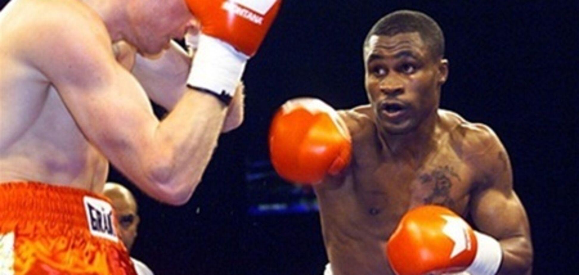 Экс-чемпион мира по боксу ограбил восемь банков