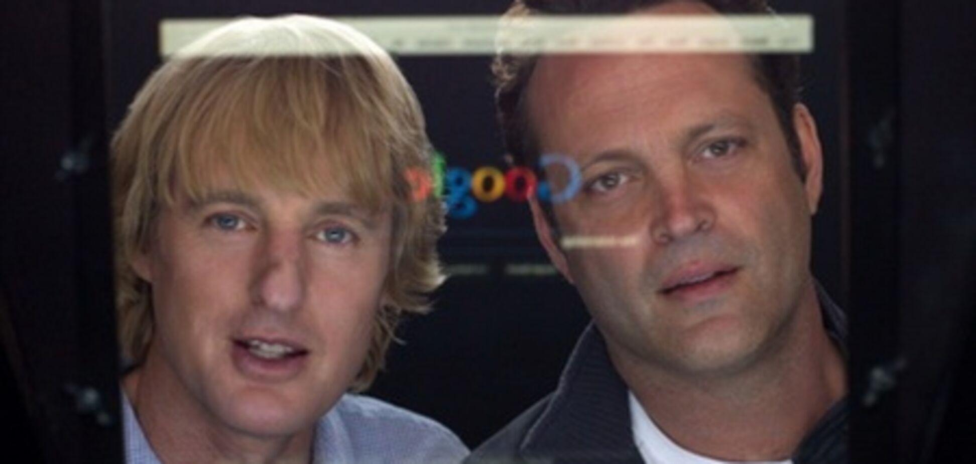 Двое в Google, не считая планеты