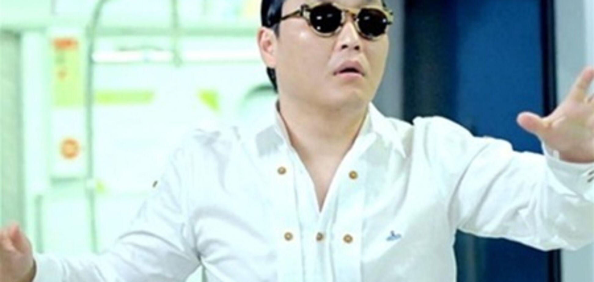 Новий канал познайомив репера PSY з його двійником. Фото