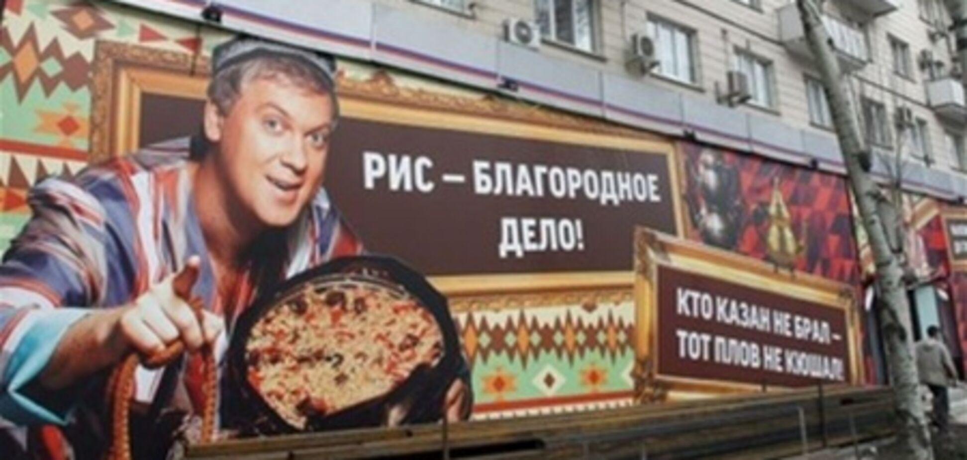 Жители Киева взбунтовались из-за ресторана Светлакова