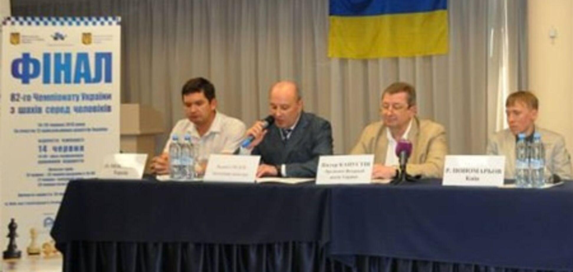 В Киеве открылся звездный чемпионат Украины по шахматам