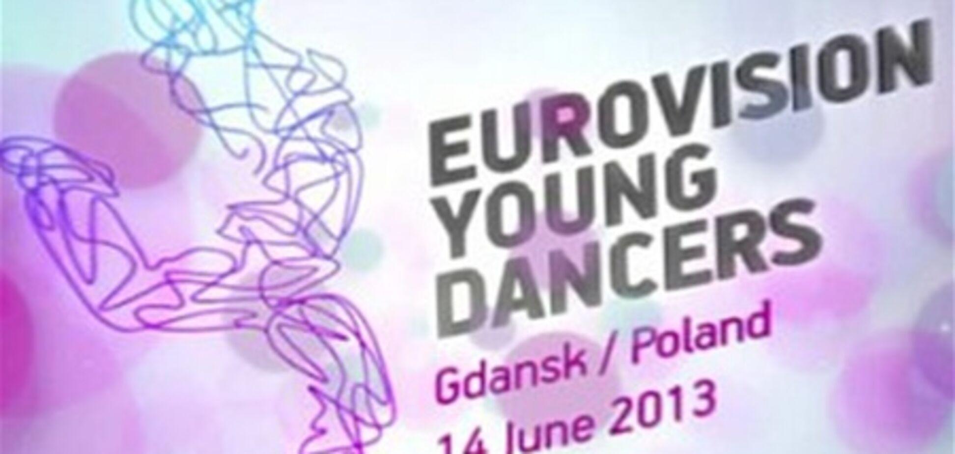 'Танцевальное Евровидение' - новое шоу с 28-летней историей