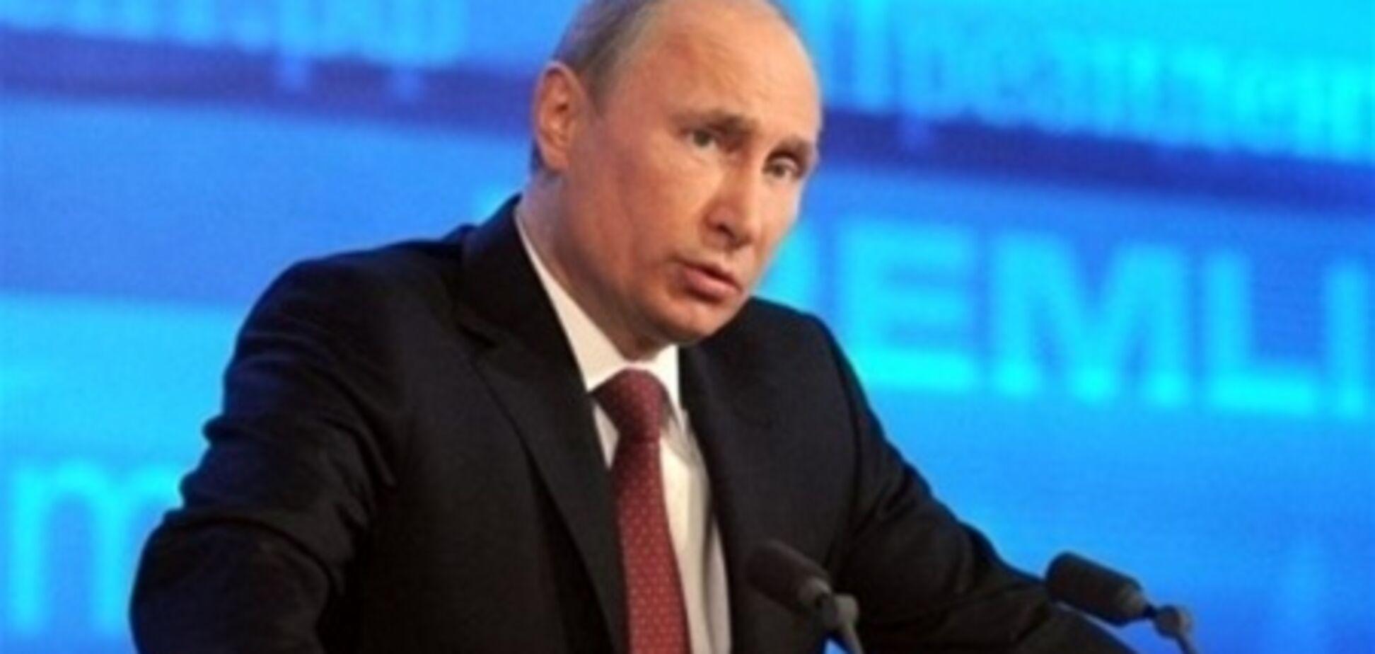 Путин и кольцо: американцы свели все на шутку