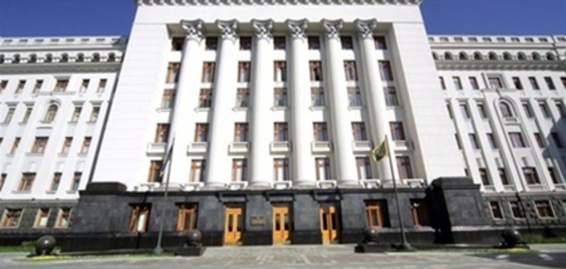 Удар Банковій спрямований проти Яценюка - політолог