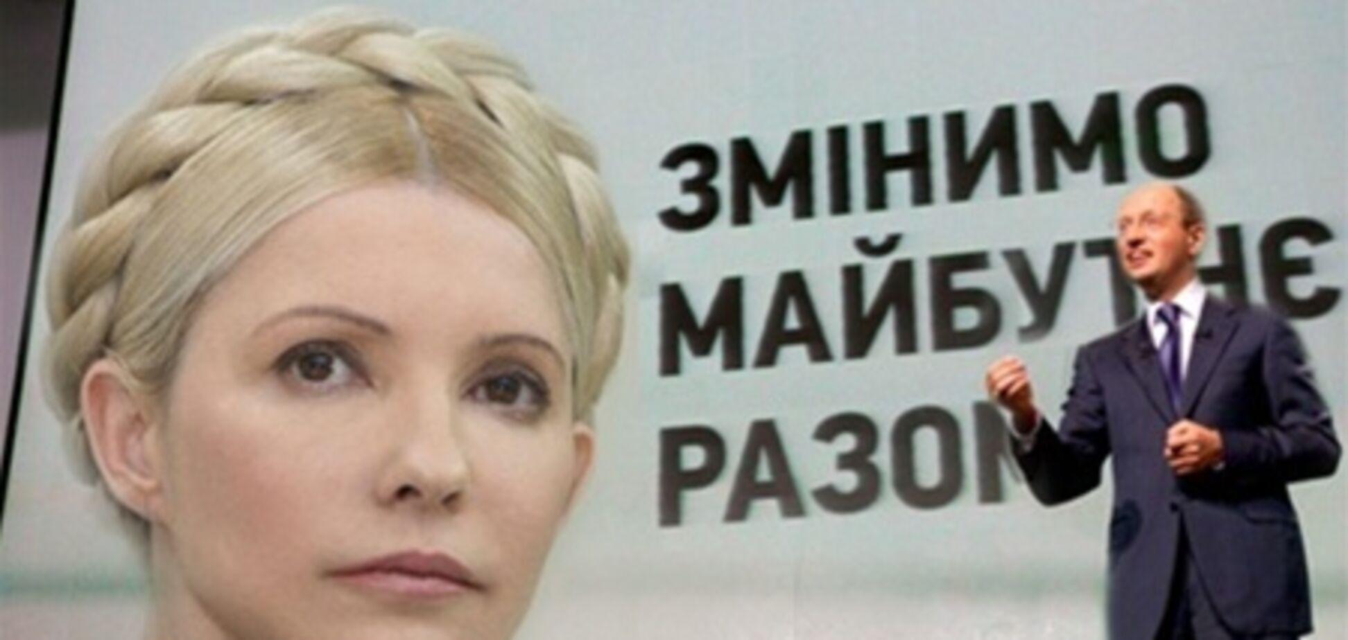 Тимошенко може стати прем'єром при президентові Яценюку - експерт