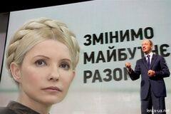 Тимошенко может стать премьером при президенте Яценюке - эксперт