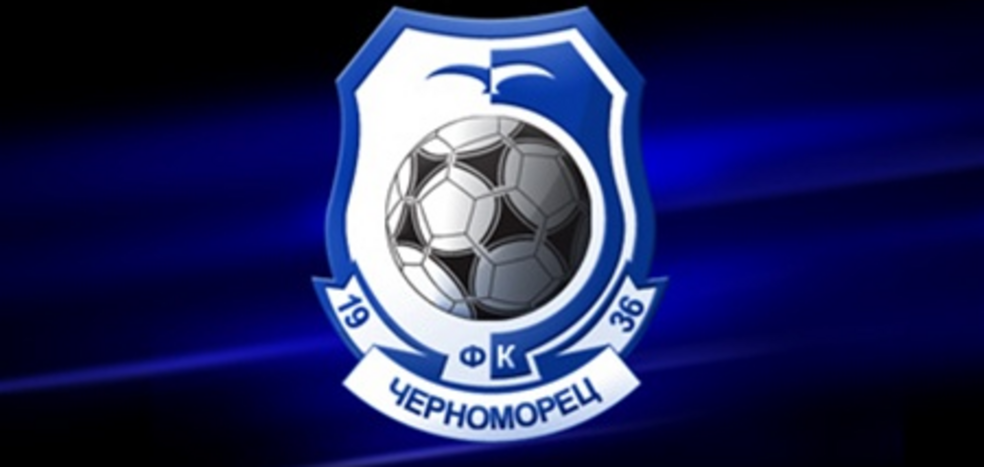 'Черноморец' усилился двумя игроками 'Кривбасса'