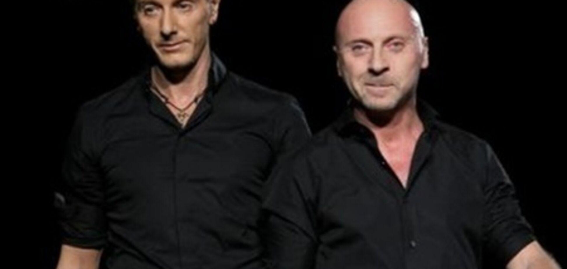 Дольче і Габбана відсидять по 2 роки за несплату мільярда євро