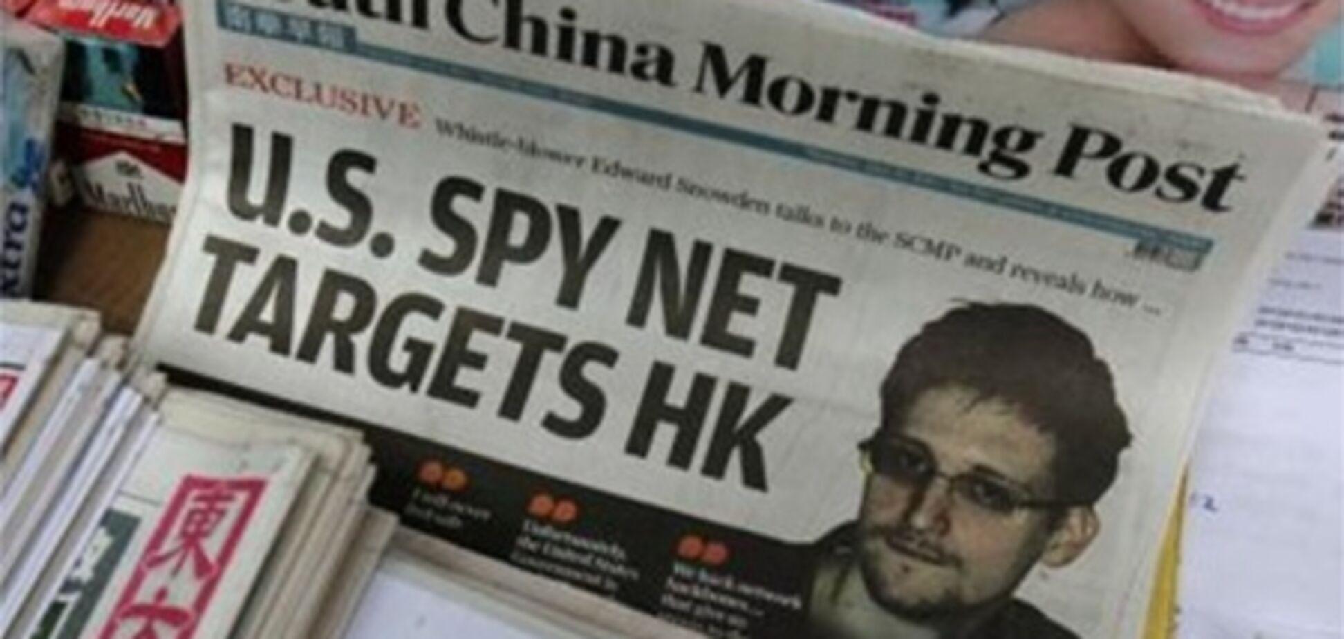 Сноуден проти 'Великого Брата'