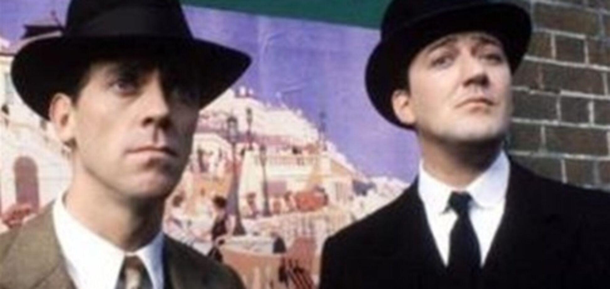 Хью Лори и Стивен Фрай планируют воссоединится в новом шоу