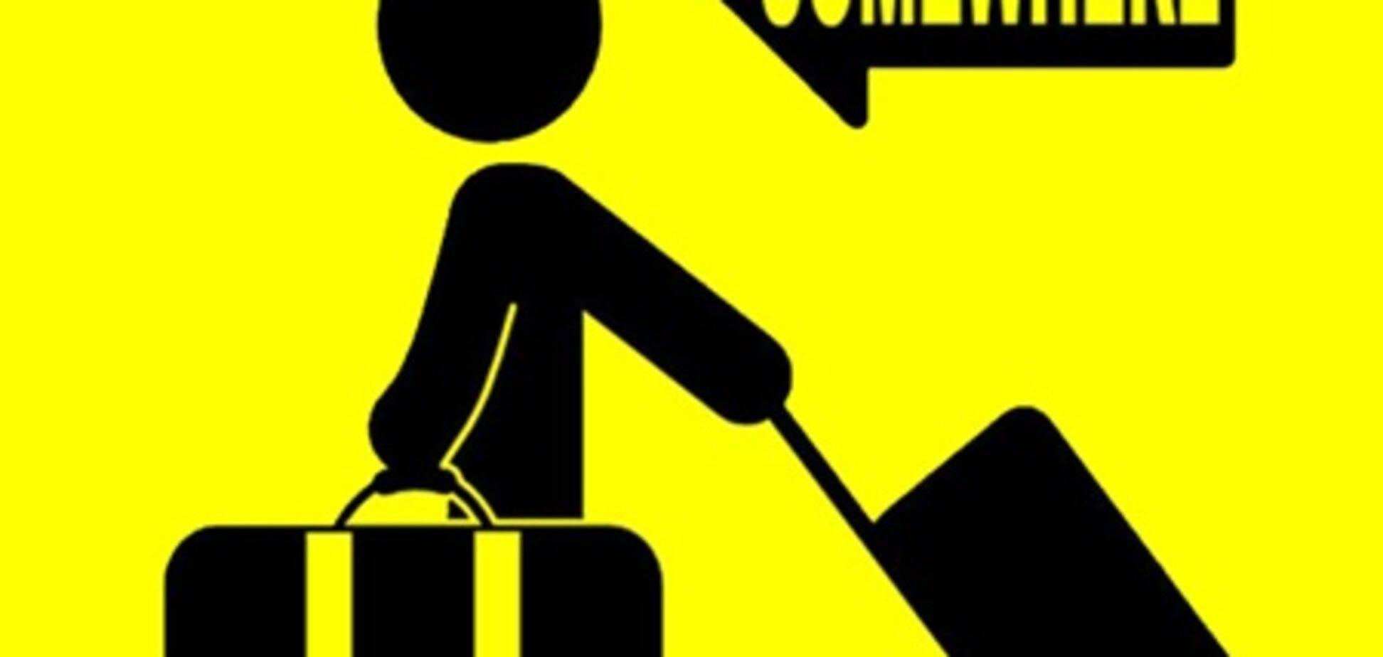 Українські політемігранти: вертатись не можна чекати
