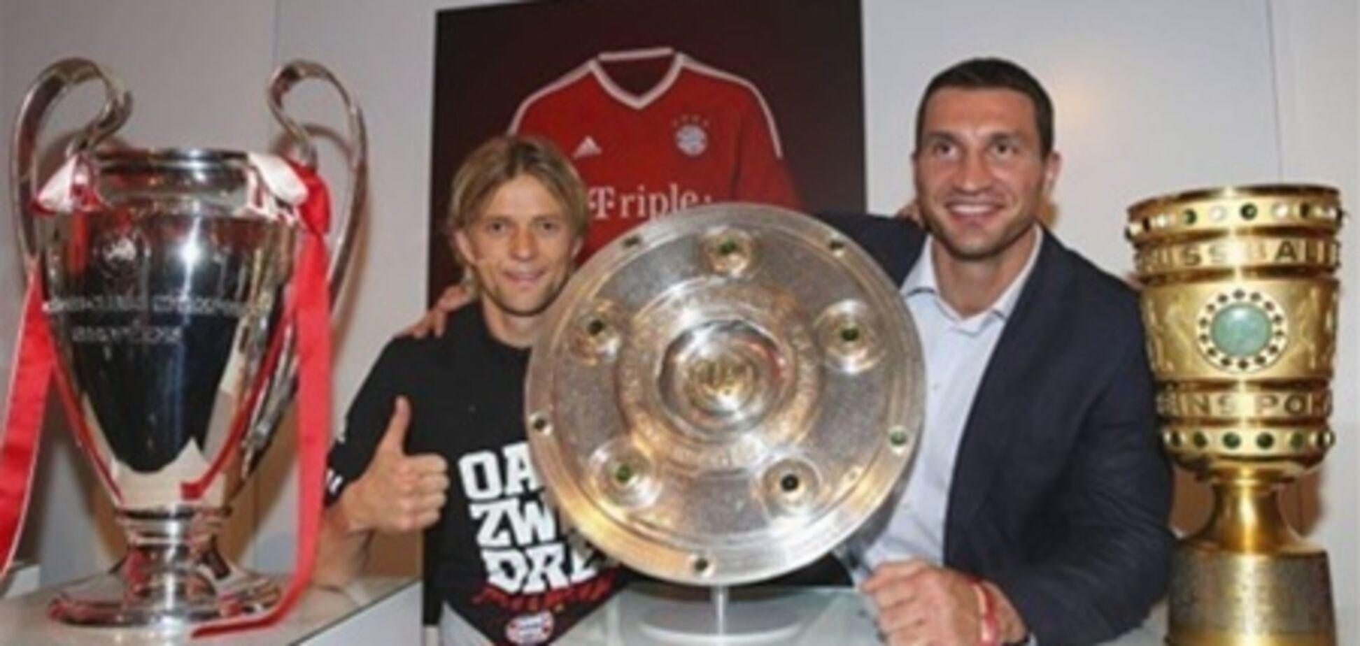 Кличко поддержал Тимощука и 'Баварию'. Фото