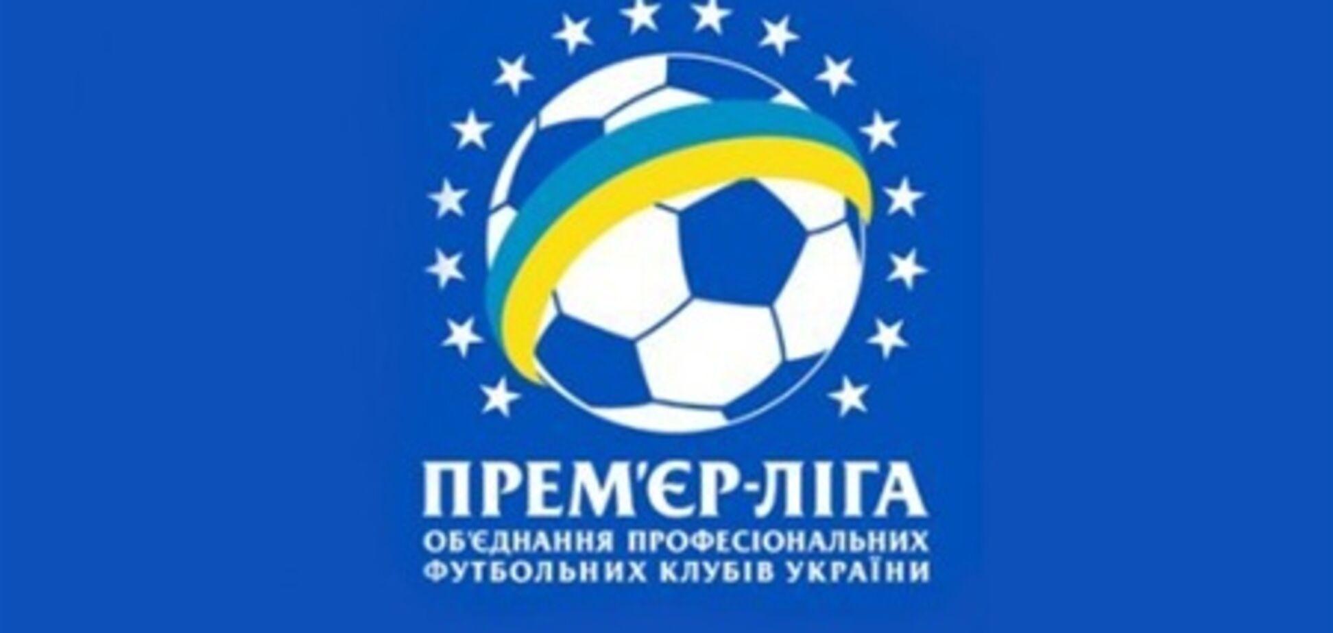 Эксперт: украинский футбол пустили на самотек