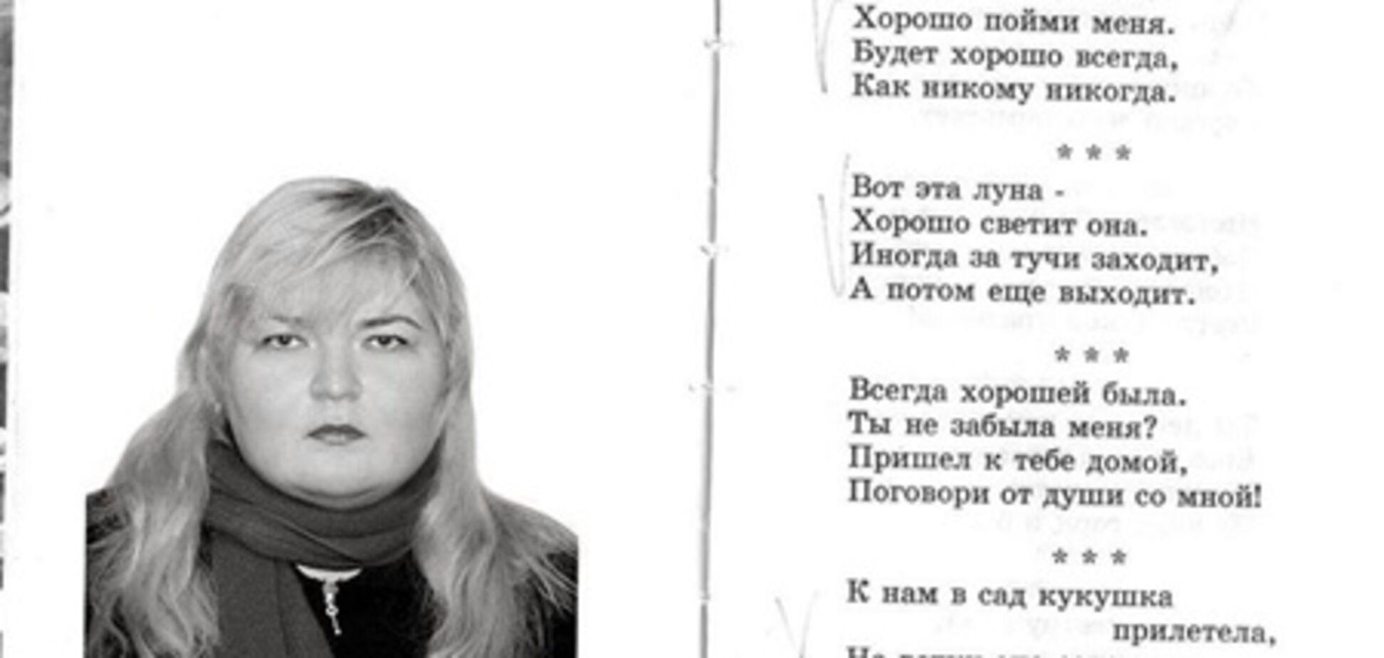 'Білява бестія' з Росії підірвала Інтернет своїми віршами