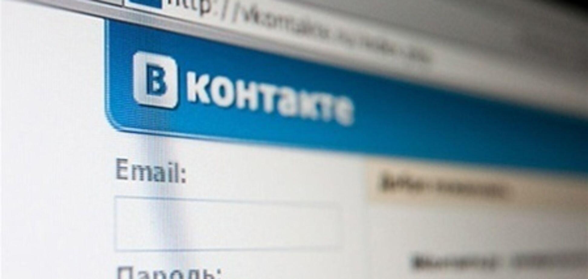 На 23-летнюю россиянку завели дело за стихи ВКонтакте