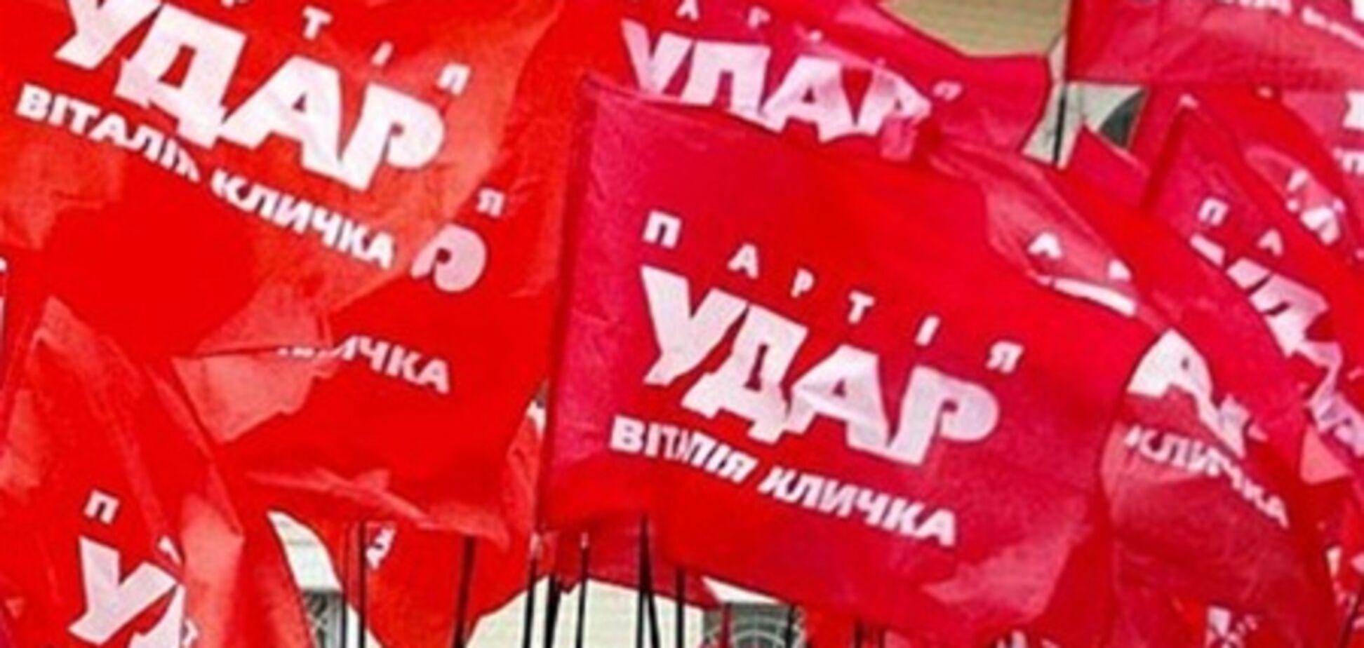 УДАР задолжал своим активистам $5 тыс. – СМИ