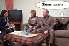 Розлучитися по-президентськи