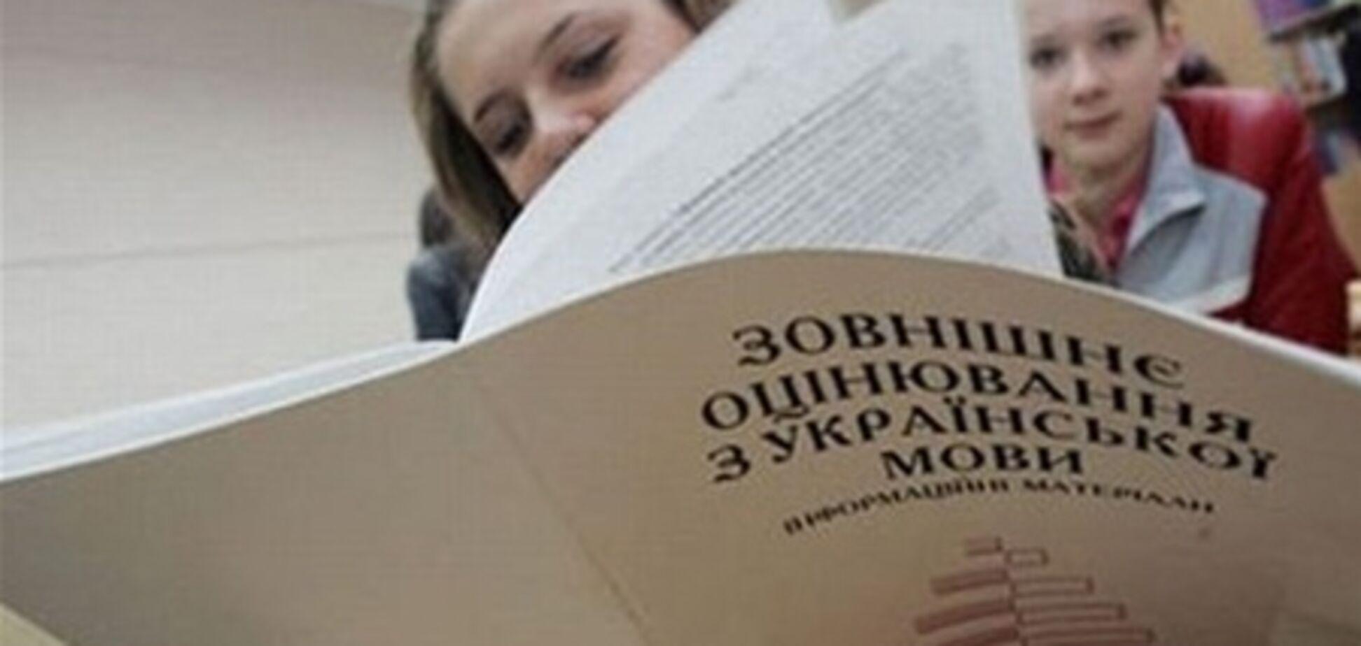 ЗНО-2013: незгоди та апеляції
