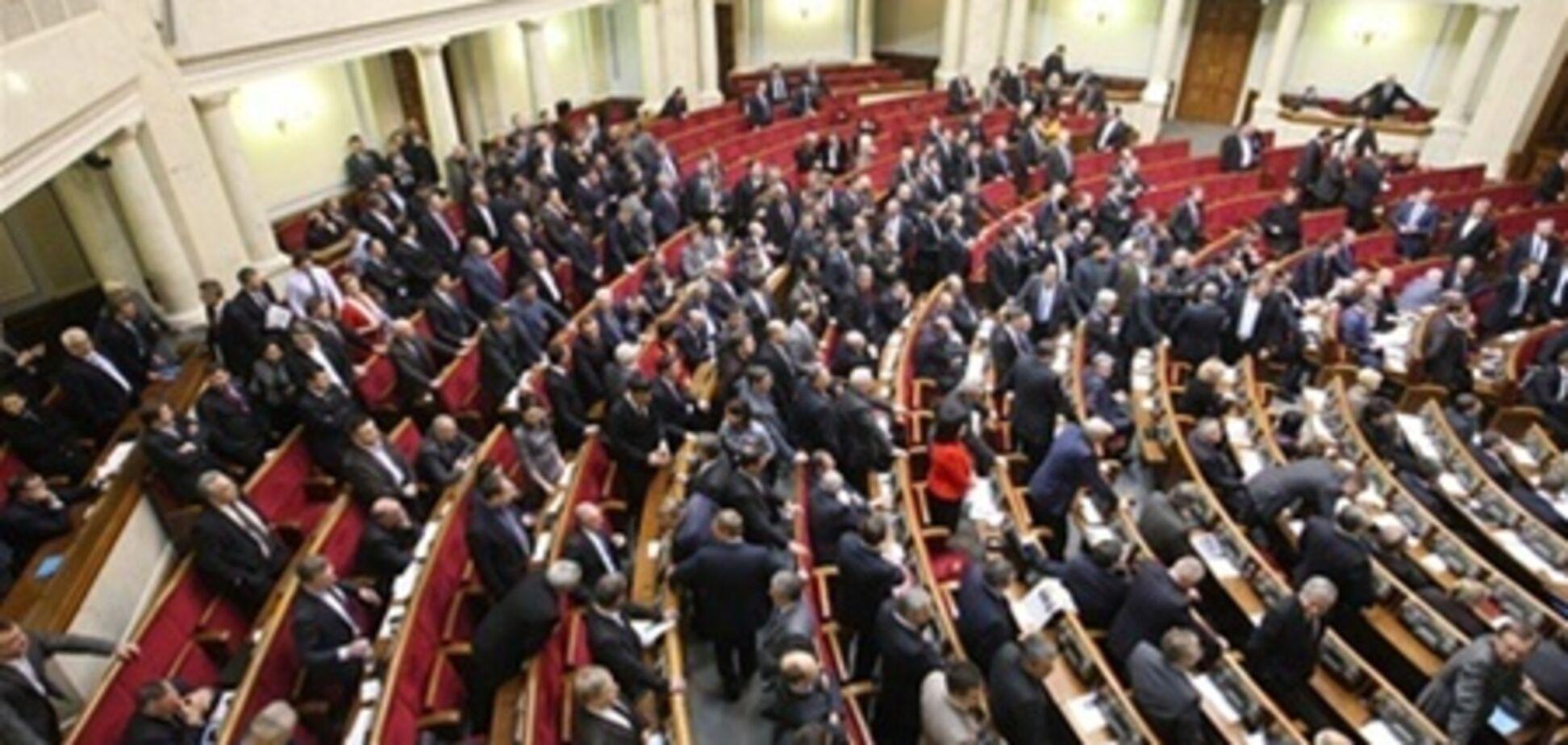 Депутати витрачають 1,5 млн грн на розмови по мобільному