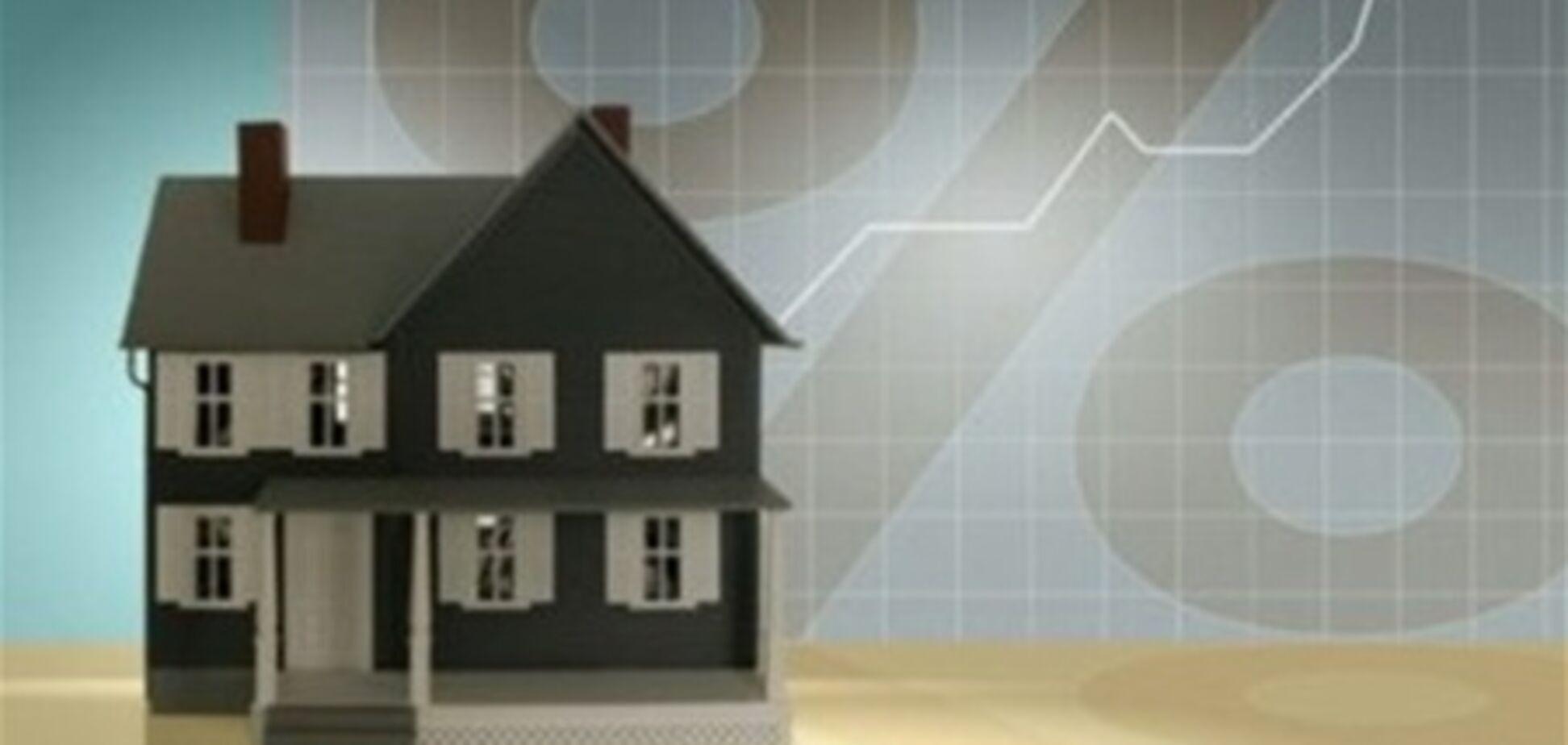 Украинцы могут взять удешевленную ипотеку на 17 тыс. квартир