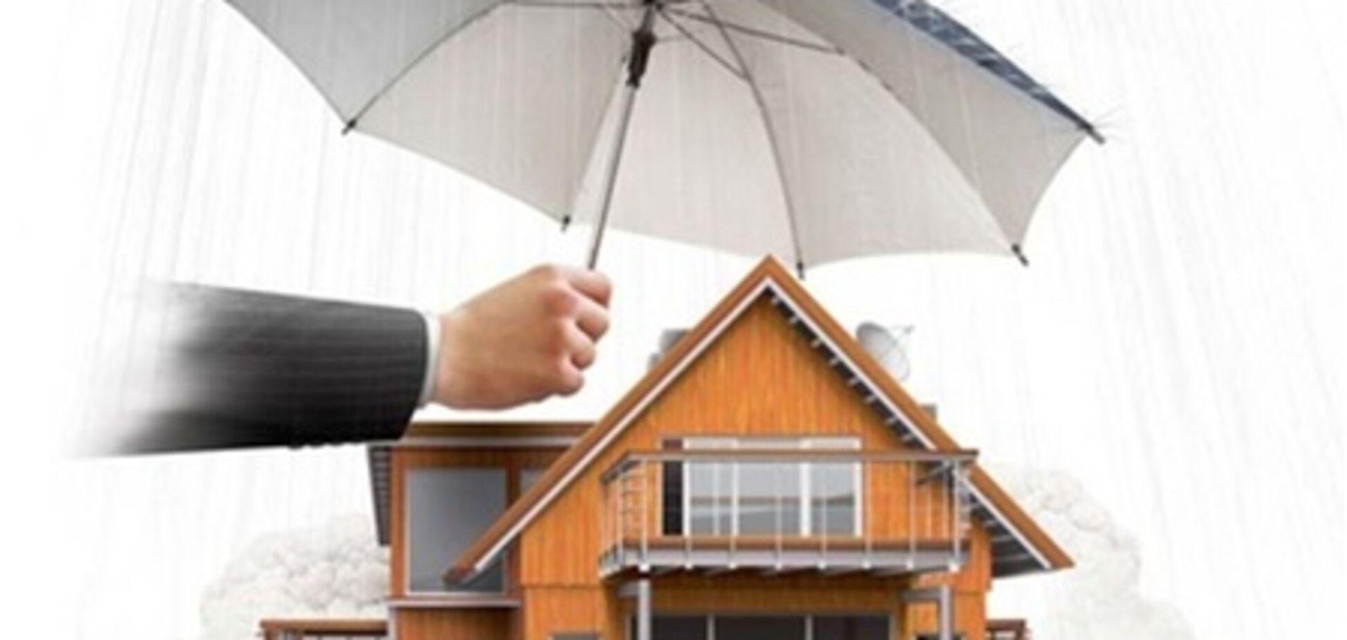 Страхование жилья: плюсы и минусы