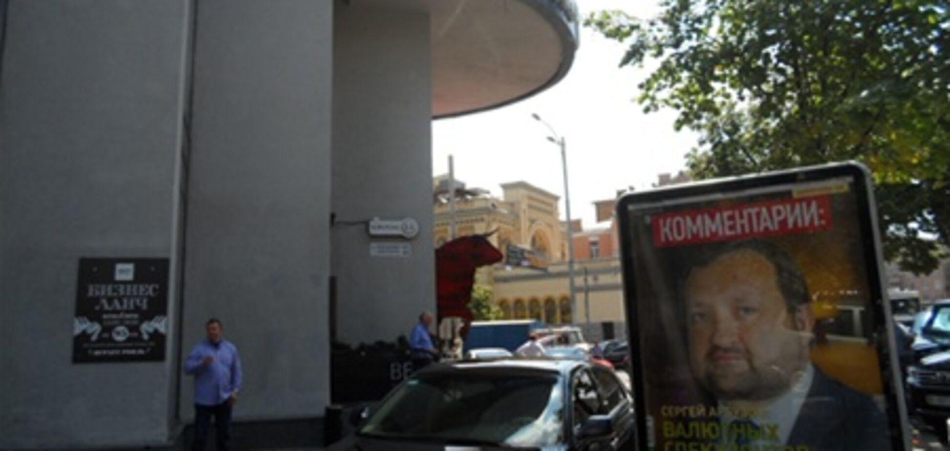 Юрист: Хозсуд Киева 'отменил' частную собственность в Украине