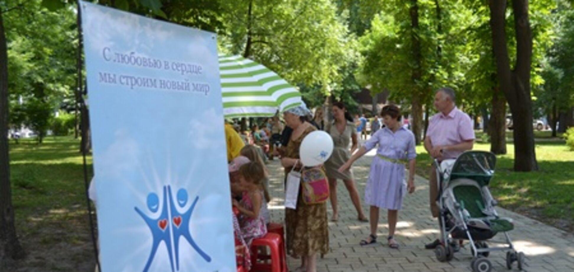 В Киеве провели акцию 'Раскрась свое лето'