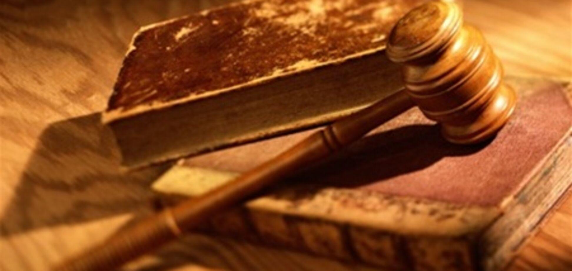 У Тернополі автовикрадача посадили на п'ять років