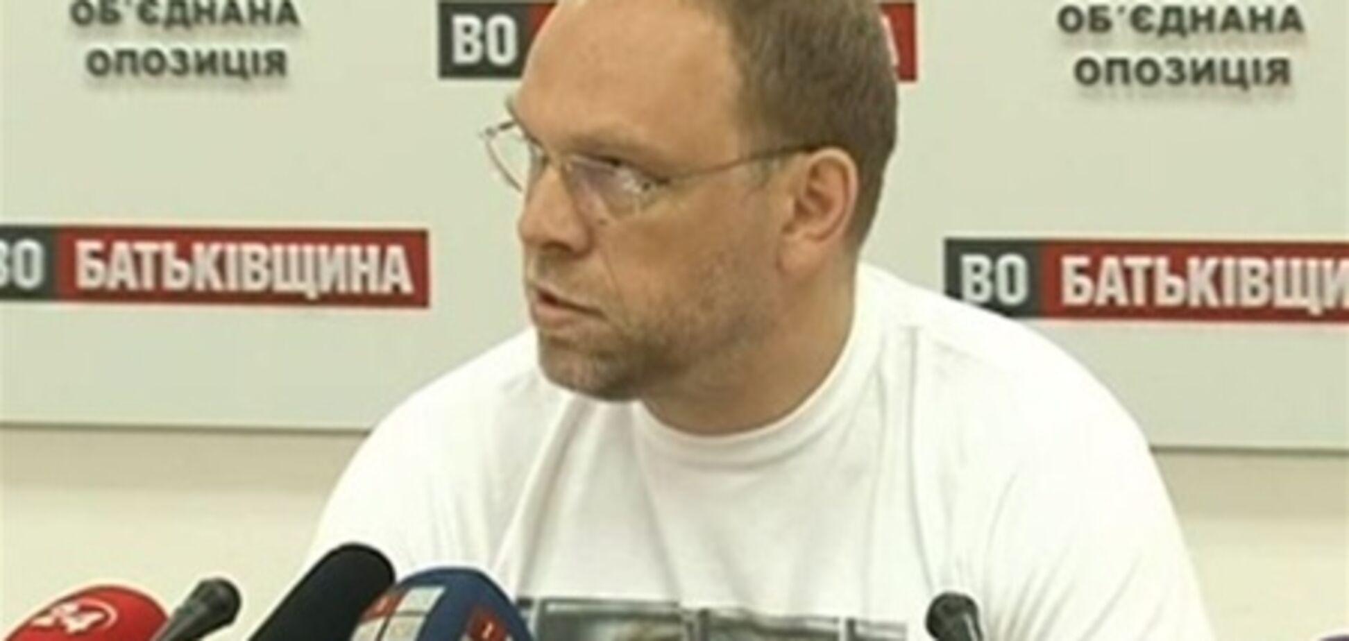 Следствие по делу Щербаня не ведется – Власенко