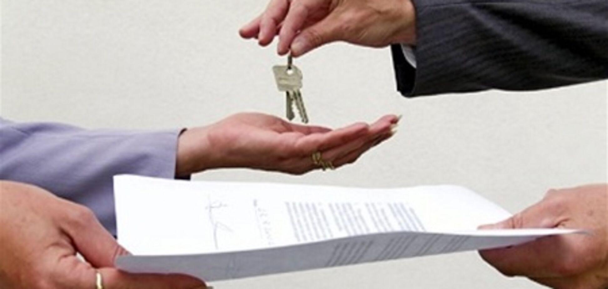 Как без потерь купить жилье