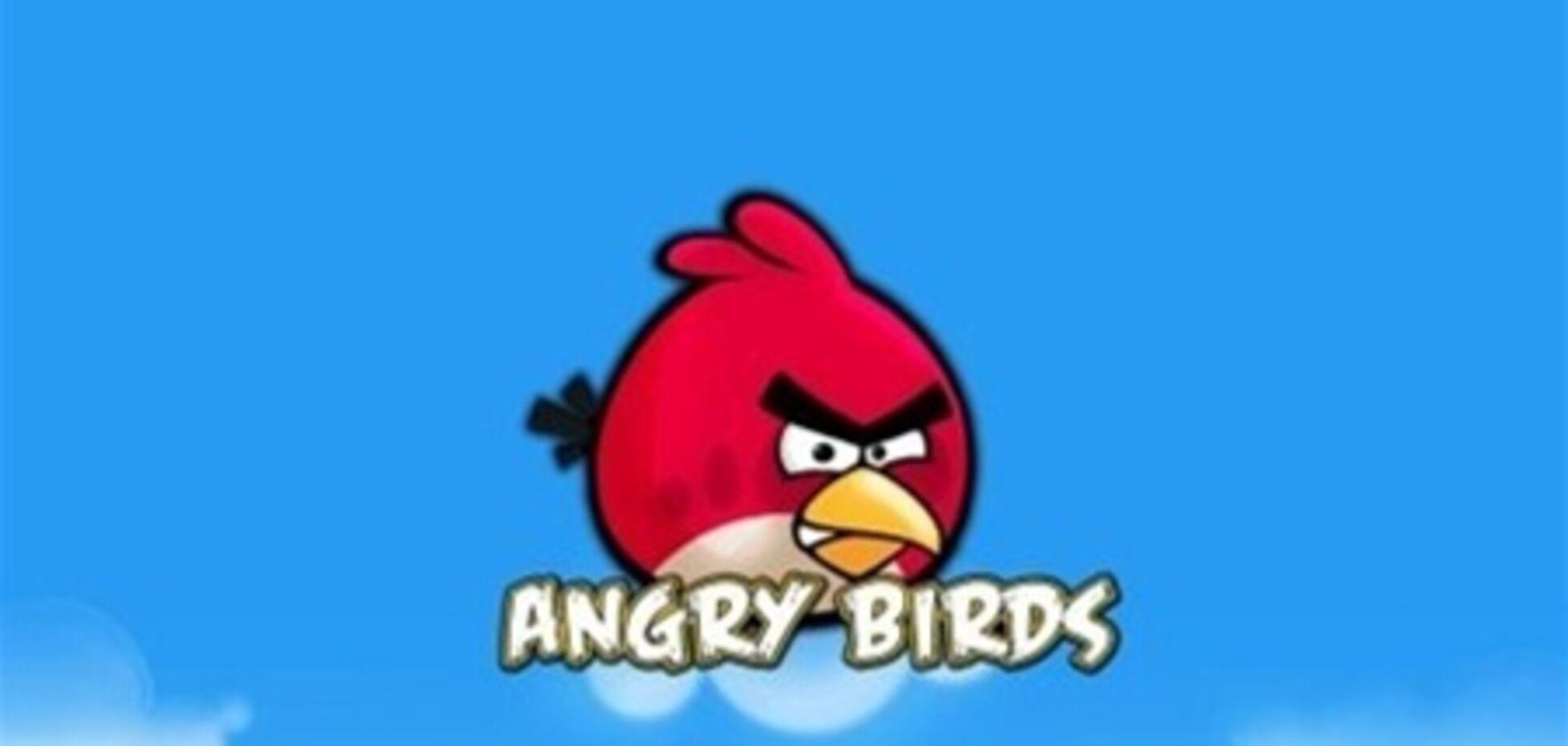 Правительство Новой Зеландии разыскивает Angry birds