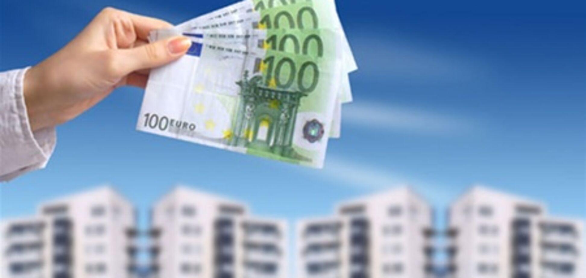 Самые доступные квартиры в Киеве продавались за $35 тысяч
