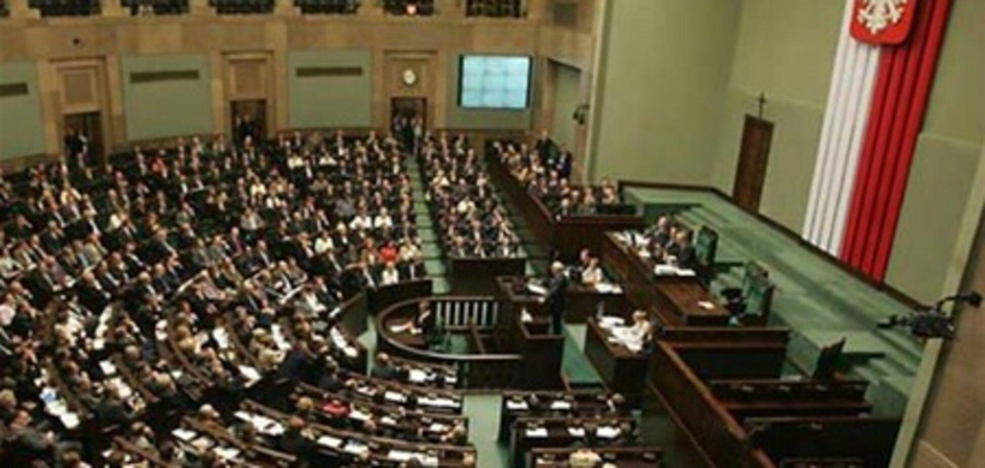 Польский Сейм не признал Волынскую трагедию геноцидом