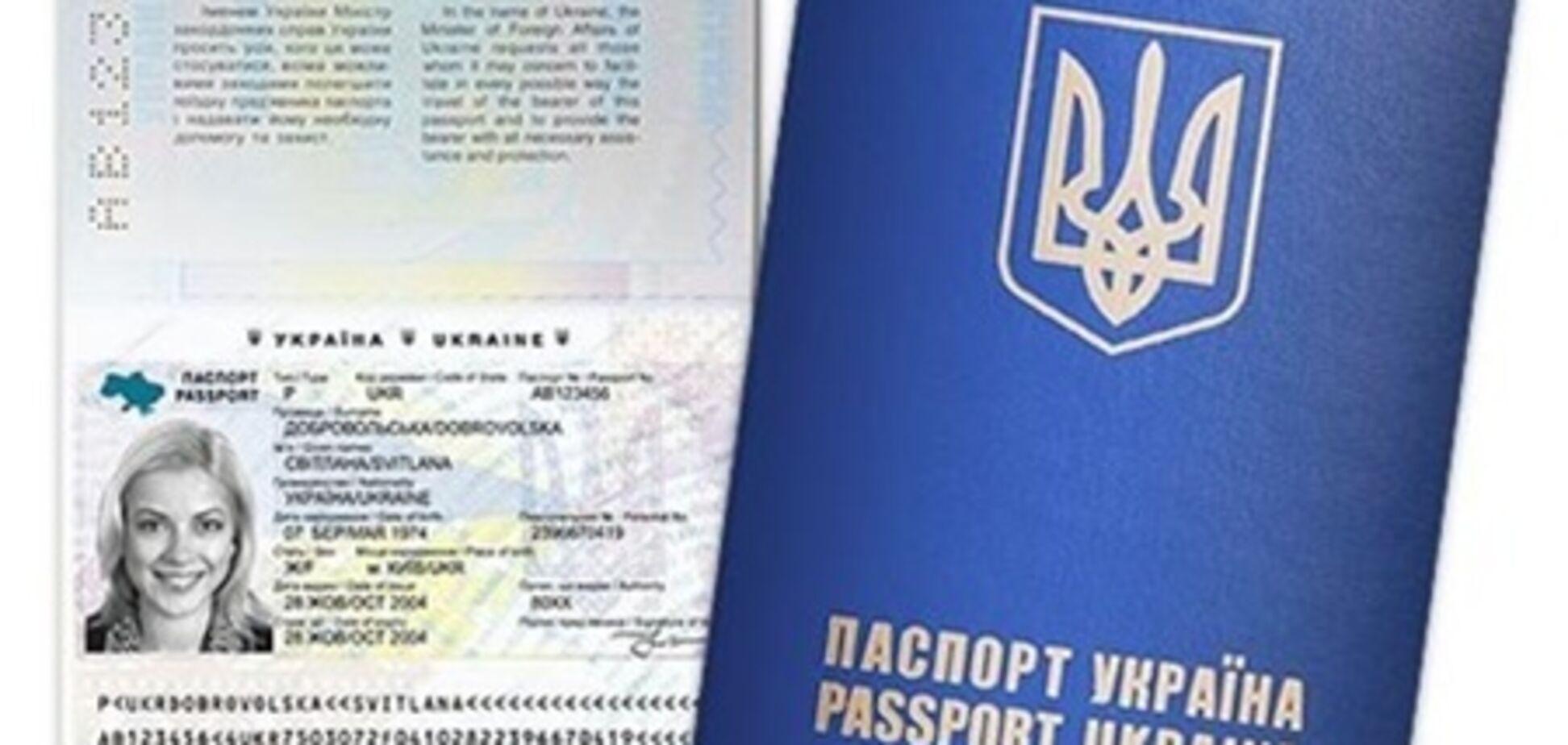 Львівський суд вирішив, що закордонний паспорт повинен коштувати не більше 257,15 грн
