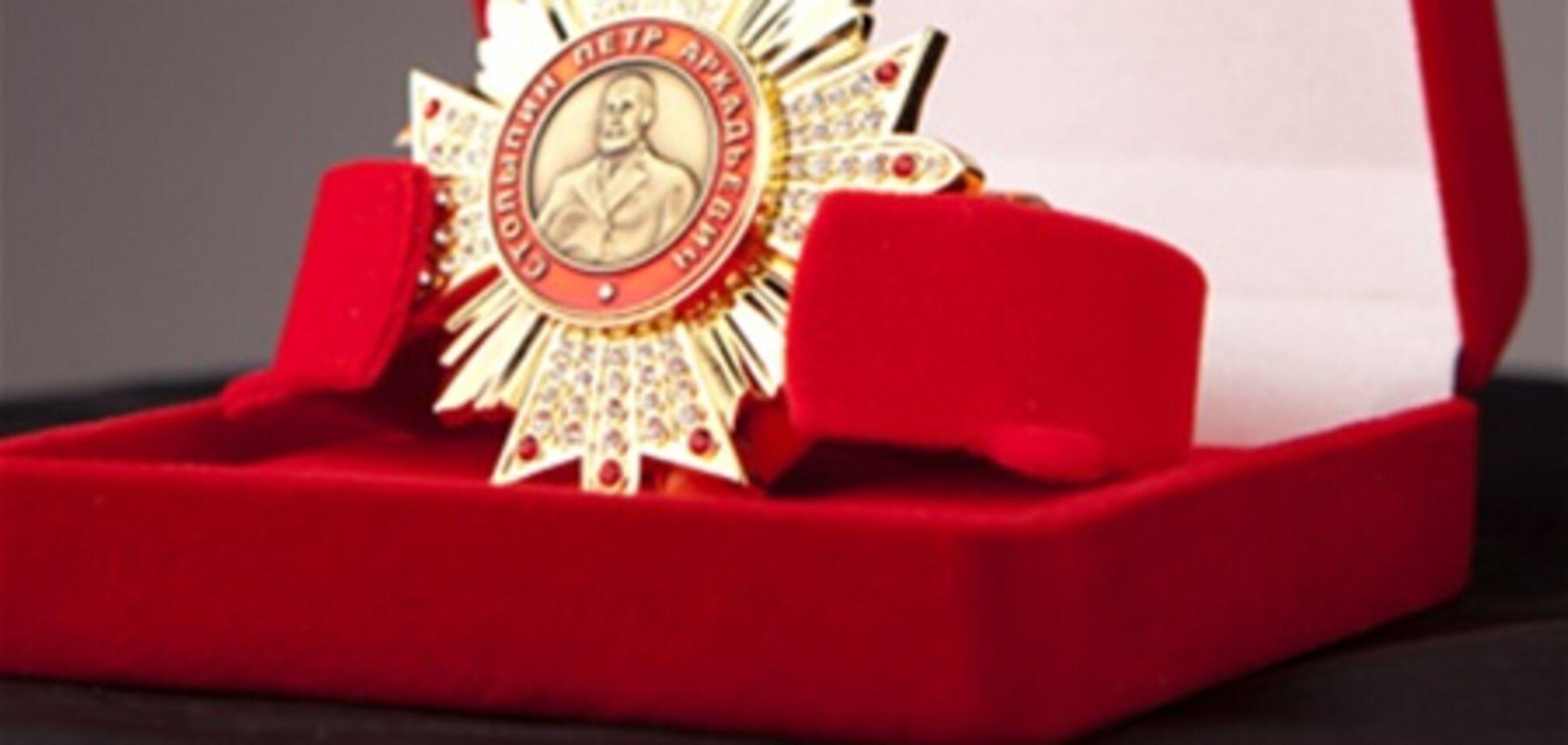 У Росії голова району за державний кошт купив собі орден