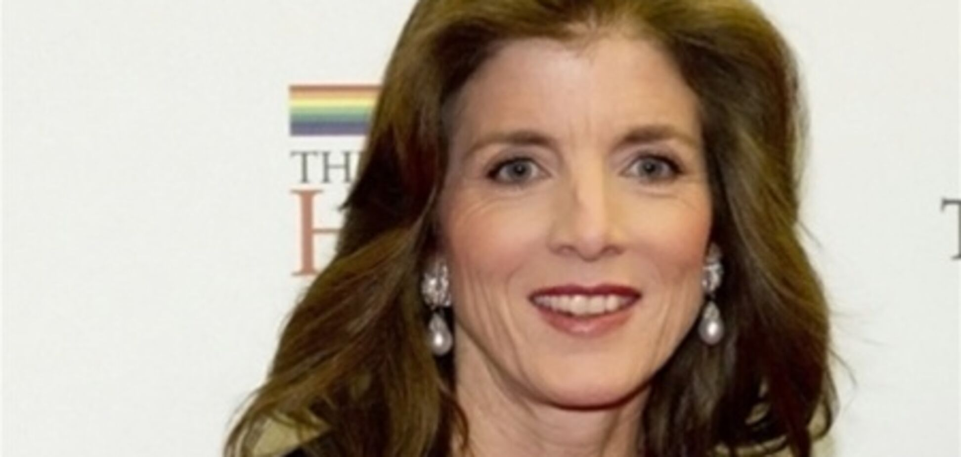 СМИ: дочь Кеннеди станет послом США в Японии