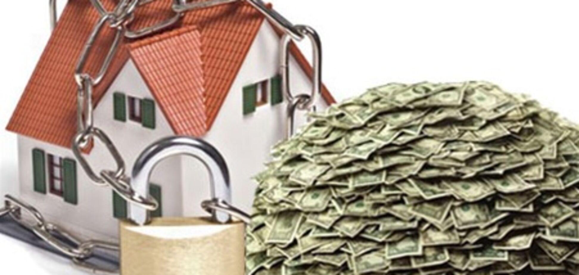 Украинцев защитят от ареста заложенной недвижимости