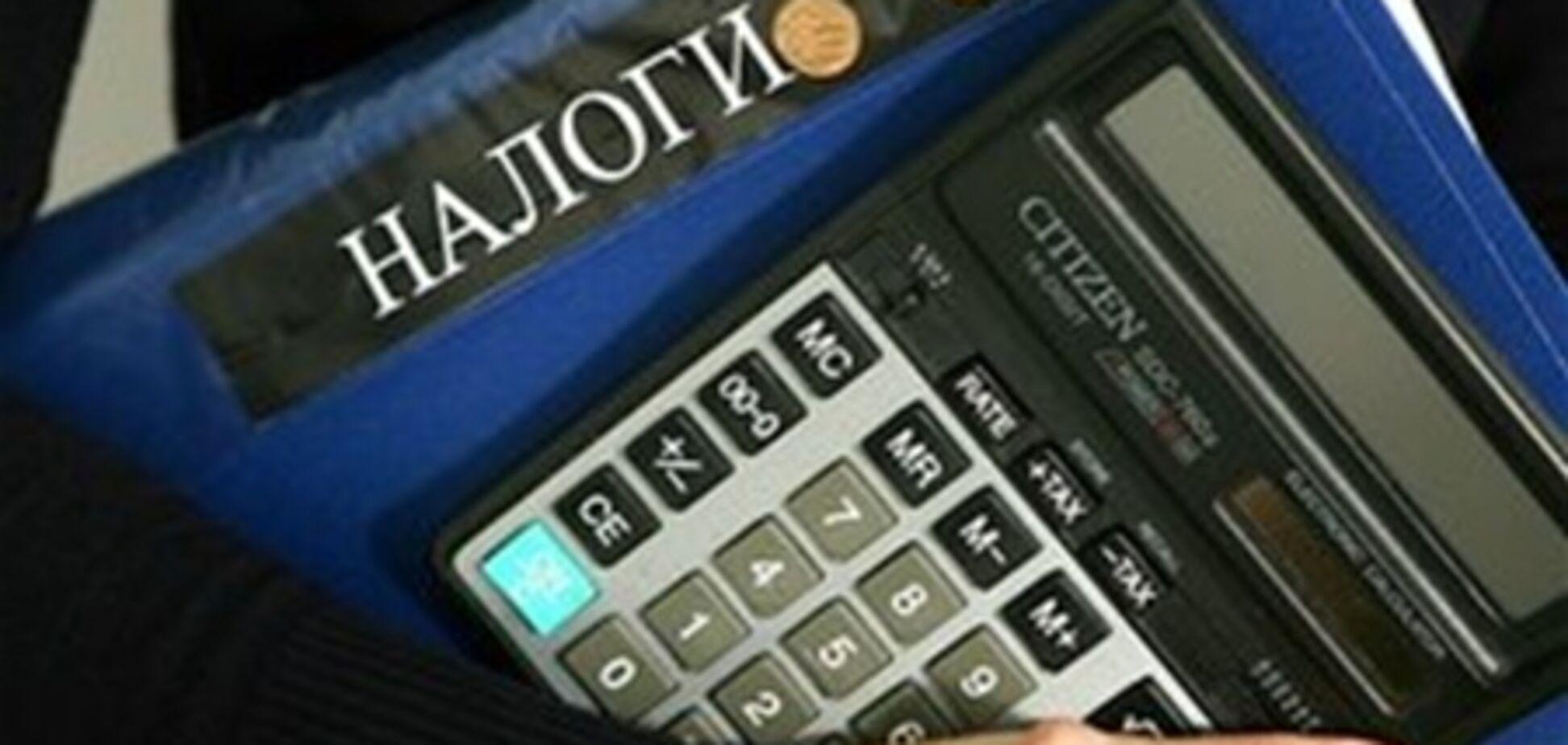 Миндоходов установит единую базу налогообложения при продаже недвижимости
