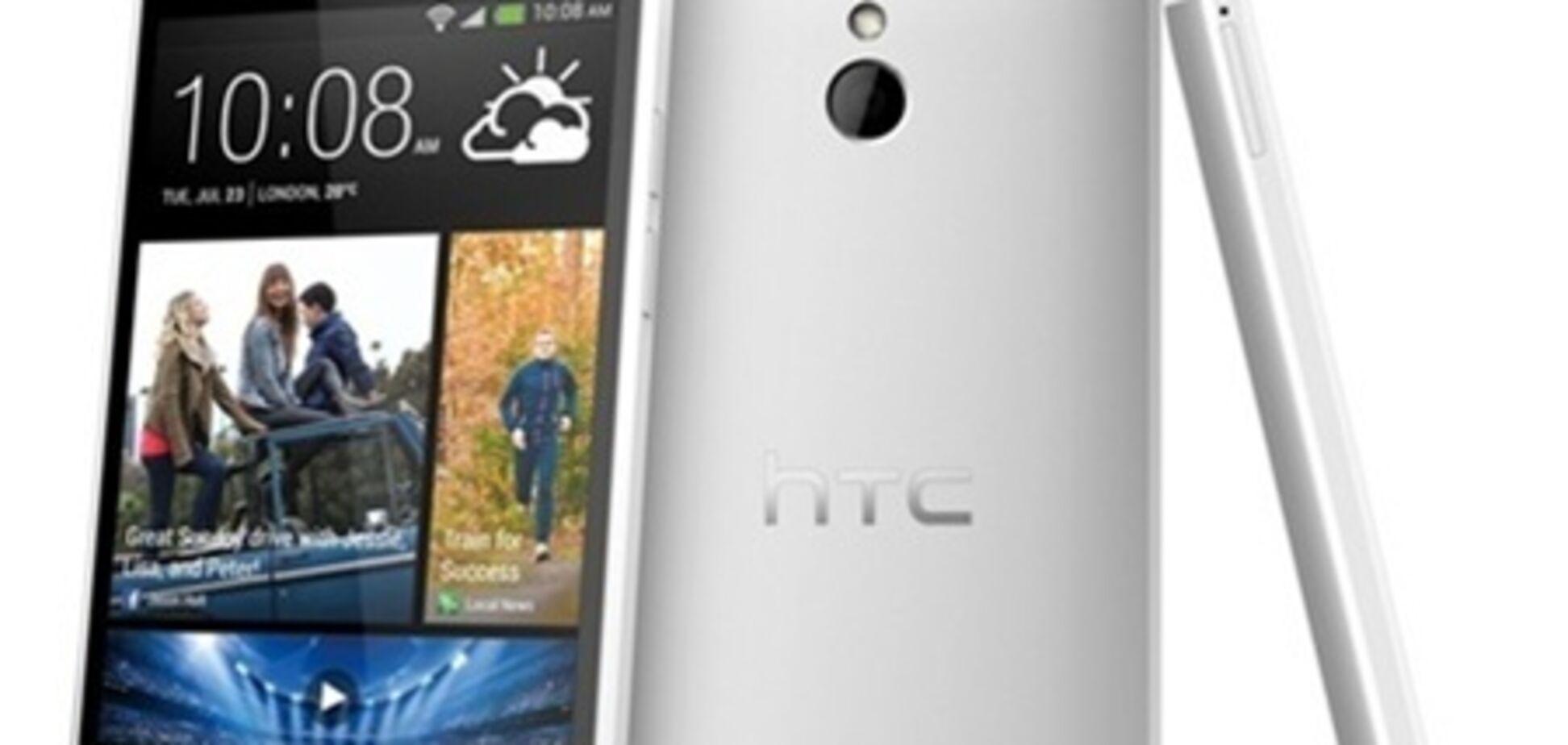 HTC представила новый смартфон One mini