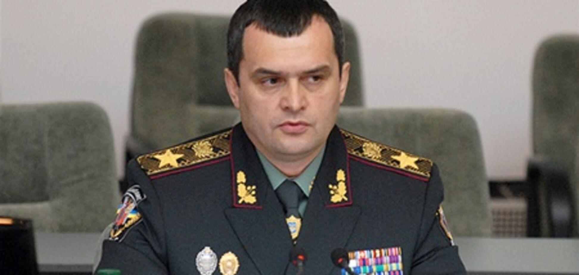 Глава МВС вийшов з відпустки, щоб зустрітися з протестувальниками з Врадіївки