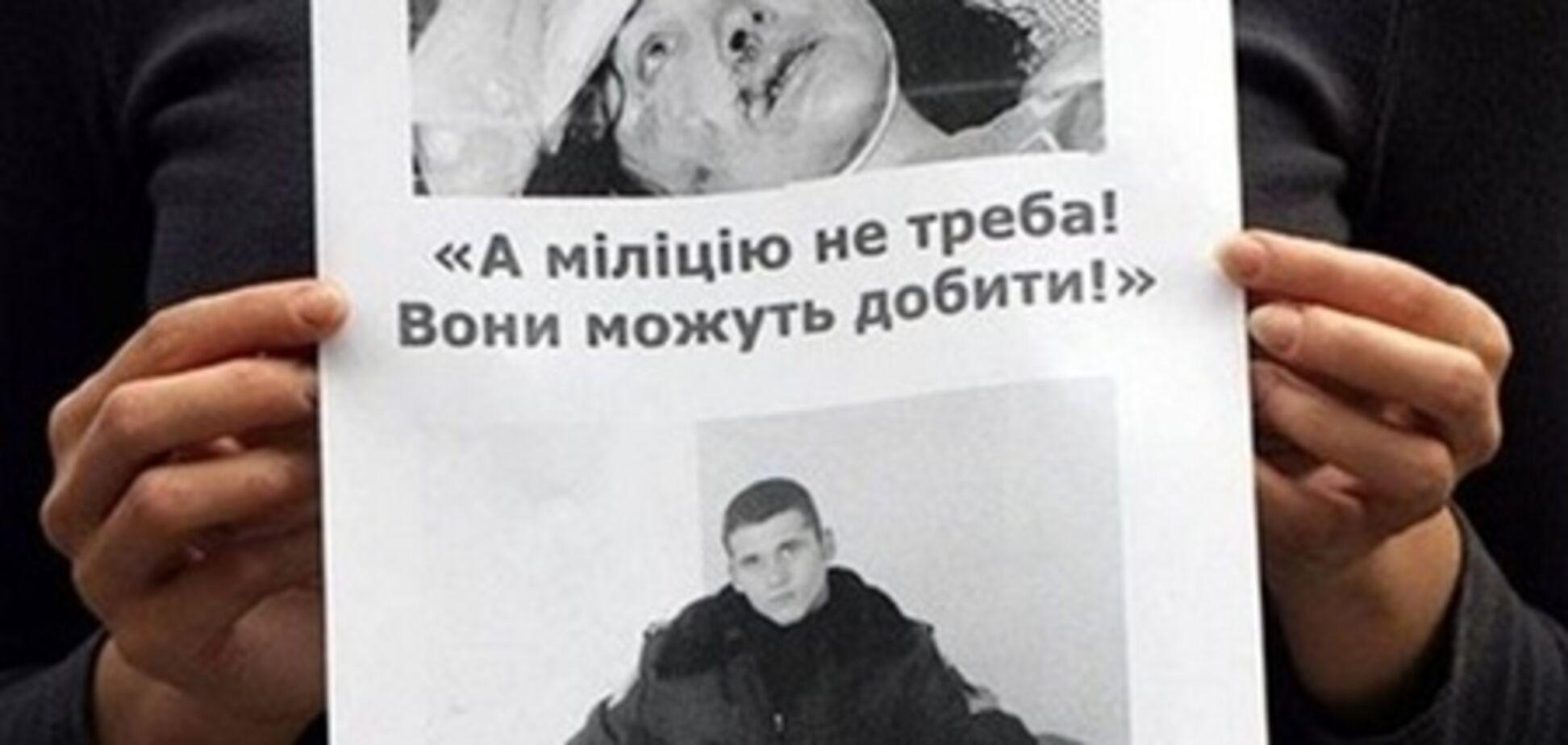 Гвалтівники з Врадіївки не хочуть співпрацювати зі слідством