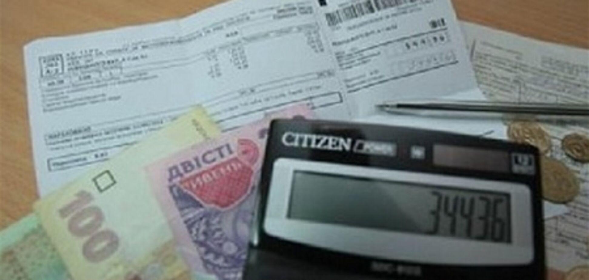 Почти все регионы Украины пытались повысить тарифы на ЖКХ